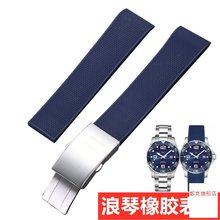 原装代用原装mf3琴表带新aw胶L3运动硅胶手表带男表链配