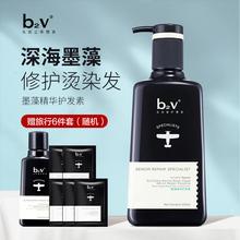 b2vmf藻修护正品dm躁补水顺滑修护烫染受损干枯