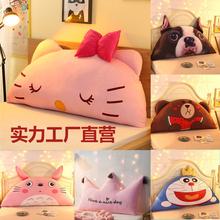 卡通 mf童床上靠枕gb室床靠榻榻米软包 可拆洗大靠背