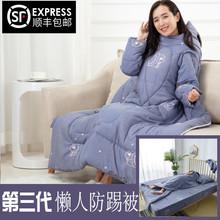 懒的被mf带袖宝宝防gb宿舍单的保暖睡袋薄可以穿的潮冬被纯棉
