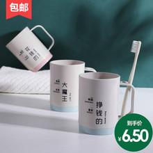 家居日mf品(小)百货情gb用具家庭浴室神器实用漱口杯