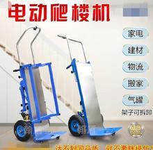 搬运上mf扶手伸缩式kw电动送水移动器防摔开关重。
