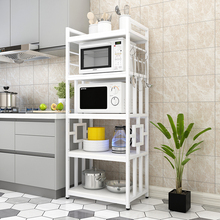 [mfmh]厨房置物架落地微波炉架带