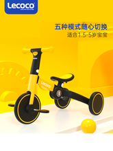 lecmfco乐卡三s8童脚踏车2岁5岁宝宝可折叠三轮车多功能脚踏车