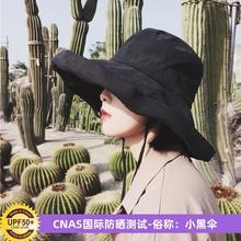 网红遮mg防晒防紫外hs女大帽檐薄式日系uv遮脸太阳帽子