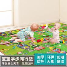 环保宝mg加厚婴儿客hs折叠宝宝爬爬垫卧室大号泡沫地垫