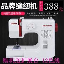 JANmgME真善美hs你(小)缝纫机电动台式实用厂家直销带锁边吃厚
