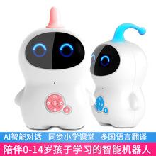 葫芦娃mg童AI的工jj器的抖音同式玩具益智教育赠品对话早教机