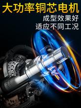 电动液mg冲孔机(小)型kw打孔器铝板合金属角槽钢手动开孔器