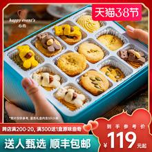心的曲奇饼干mg3盒装网红ll好吃的高颜值零食礼盒送女友礼物