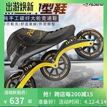 专业碳纤热塑速滑鞋竞速鞋