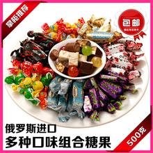 正宗俄罗斯进口混装糖巧克