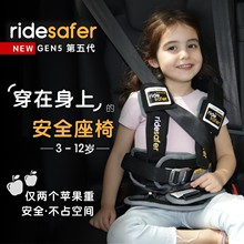 进口美mhRideSkdr艾适宝宝穿戴便携式汽车简易安全座椅3-12岁