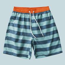 男速干mh裤沙滩裤潮oh海边度假内衬温泉水上乐园四分条纹短裤