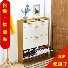 翻斗鞋柜超mh17cm家px简约现代经济型多功能门厅收纳玄关鞋柜