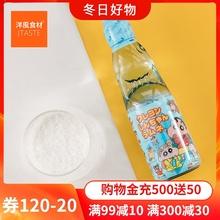 日本原装进口饮料 哈mi7矿泉 蜡nj波子汽水饮料 200ml