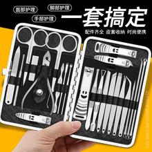 德国男mi指甲钳成的uo脚刀工具家用原甲沟指甲剪套装炎