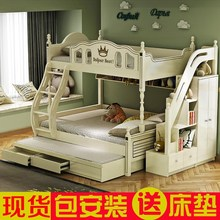高低床mi层床错层上bl功能上下铺木床大的双的床多功能