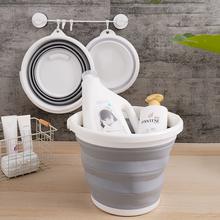日本折mi水桶旅游户do式可伸缩水桶加厚加高硅胶洗车车载水桶