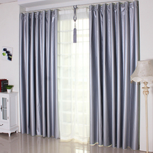 窗帘加mi卧室客厅简ni防晒免打孔安装成品出租房遮阳全遮光布
