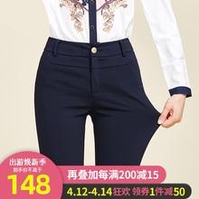 雅思诚mi裤新式(小)脚ni女西裤高腰裤子显瘦春秋长裤外穿西装裤