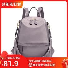 香港正mi双肩包女2ni新式韩款帆布书包牛津布百搭大容量旅游背包