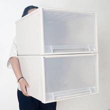 收纳箱mi屉式收纳柜ni纳盒整理箱衣服衣物储物箱分层塑料柜子