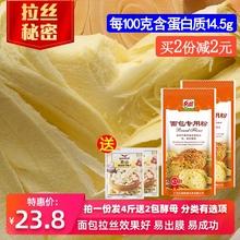 【面包mi拉丝】面包ni燕2斤x2包 面包机烤箱烘焙原料