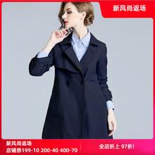 香衣丽mi2021春ni女装藏青色修身显瘦(小)个子短式外套风衣女