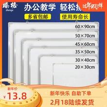 A4小白板磁性黑板画板白
