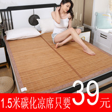 古南蜀mi凉席1.8ni学生宿舍双面折叠1.5米1.2席子三件套单的