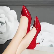 足意尔mi2021春ni漆皮真皮女鞋细跟红色浅口韩款女单鞋中跟潮