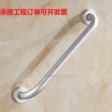 太空铝mi障碍卫生间ni室老的安全扶手 墙壁防滑拉手把手