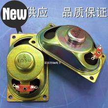 4070 4欧5瓦液晶电视喇叭 4r5w mi18140hamm 喇叭音箱/功放