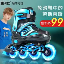 迪卡仕mi童全套装滑ha鞋旱冰中大童专业男女初学者可调