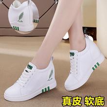 雪地意尔康真皮(小)mi5鞋女20ha春夏坡跟休闲运动内增高女鞋7cm