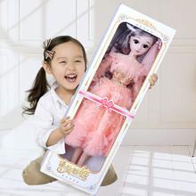 60厘mi会说话巴比ha装智能女孩玩具公主单个洋娃娃超大