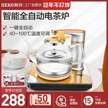 Sekmi/新功 Nha热水壶全自动上水煮茶壶茶具玻璃烧水智能