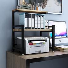 桌上书mi简约落地学ha简易桌面办公室置物架多层家用收纳架子