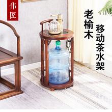 茶水架mi约(小)茶车新ha水架实木可移动家用茶水台带轮(小)茶几台
