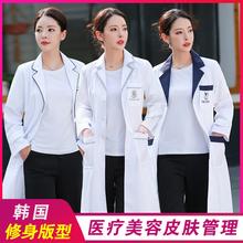 [micha]美容院纹绣师工作服女白大