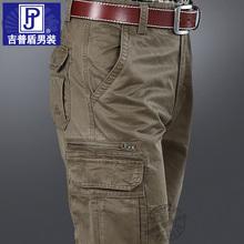 吉普盾mi闲裤男春秋ha筒宽松户外军裤子薄工装多袋大码长裤男