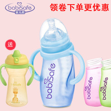 安儿欣mi口径玻璃奶ha生儿婴儿防胀气硅胶涂层奶瓶180/300ML