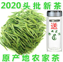 2020新茶明前特级黄山毛峰mi11徽绿茶ha高山云雾绿茶250g