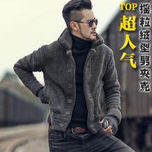 特价冬mi男装毛绒外ha粒绒男式毛领抓绒立领夹克外套F7135