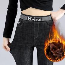 【加绒mi不加绒】女ha高腰牛仔裤松紧腰百搭修身显瘦(小)脚裤