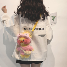 可爱丑mi(小)包包女2ha新式潮学生搞怪鸭子毛绒包韩款百搭斜挎包女