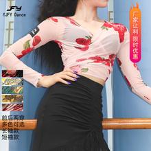 又见梵mi舞蹈练习服ha带上衣 防晒印花网纱长袖 百搭女T031