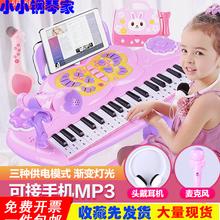 多功能mi子琴玩具3ha(小)孩钢琴少宝宝琴初学者女孩宝宝启蒙入门