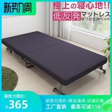 日本单mi折叠床双的ha办公室宝宝陪护床行军床酒店加床